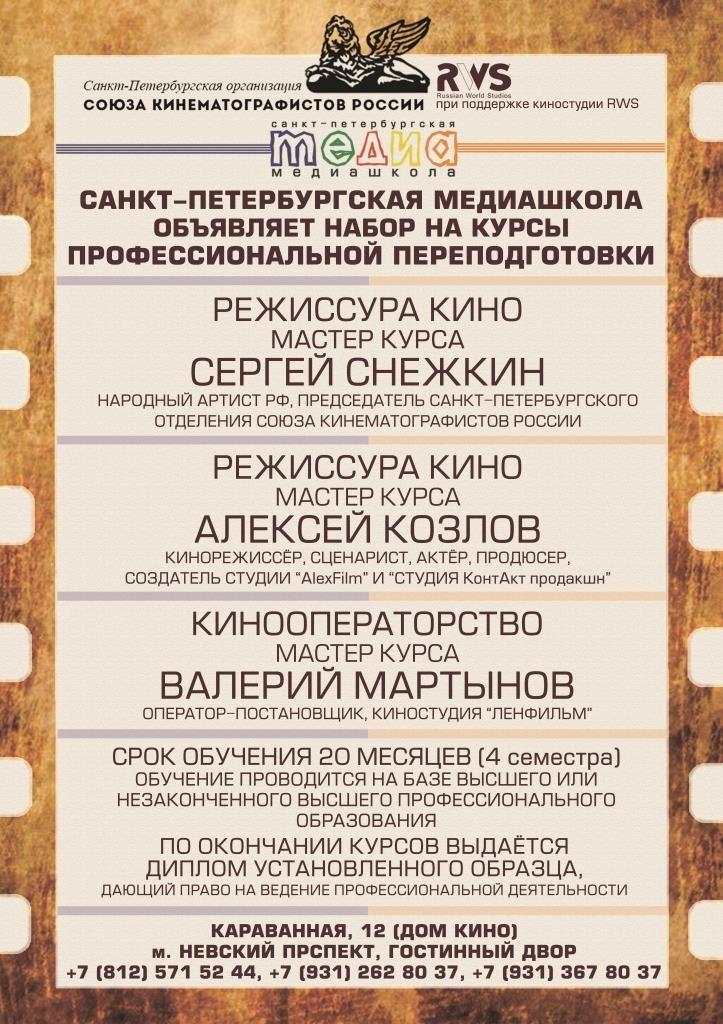 МЕДИА_А1средненький